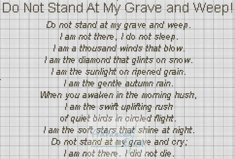Do Not Stand At My Grave And Weep Stitched Poem